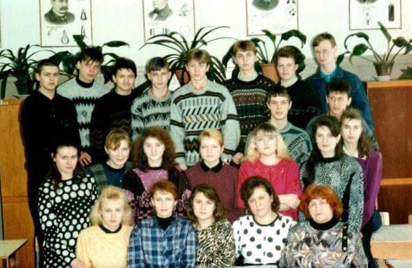 """1995 год, 11 """"Б"""" класс школы №1."""