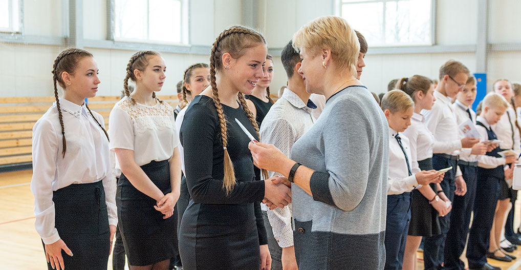 Вручение знаков ГТО школьникам Озерного.
