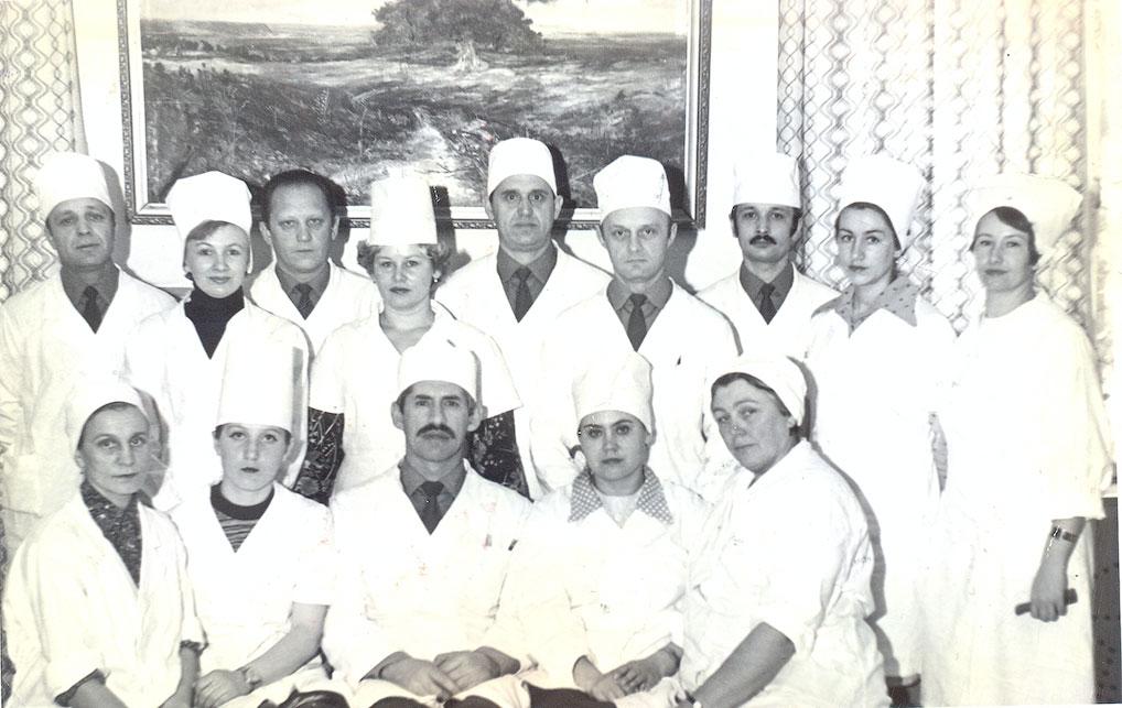 Коллектив терапевтического отделения, 1980 год.