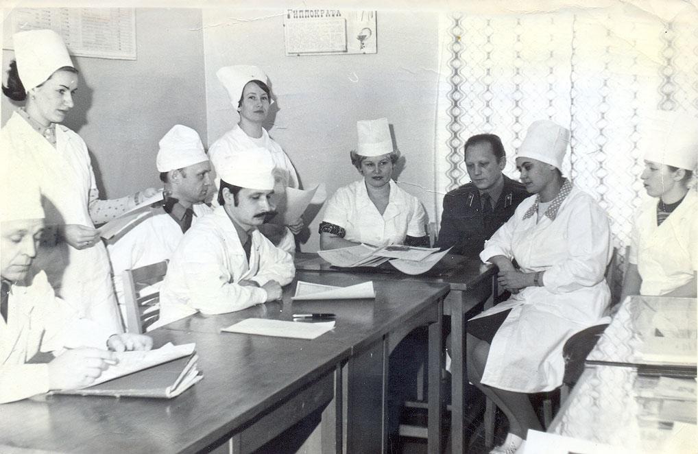 Пятиминутка в терапевтическом отделении, 1980 год.