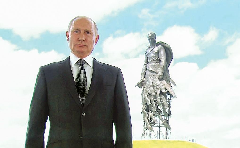 Владимир Путин: Ржевский мемориал - это еще один символ общей памяти, преклонения перед великим и самоотверженным подвигом солдата-героя и освободителя.
