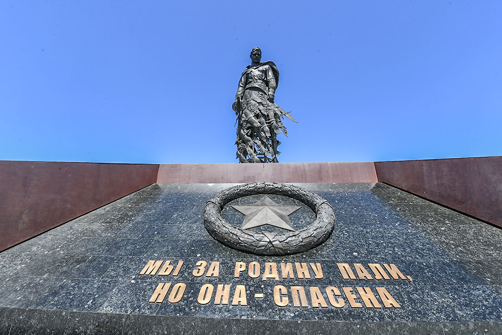 Героям Ржева посвящается