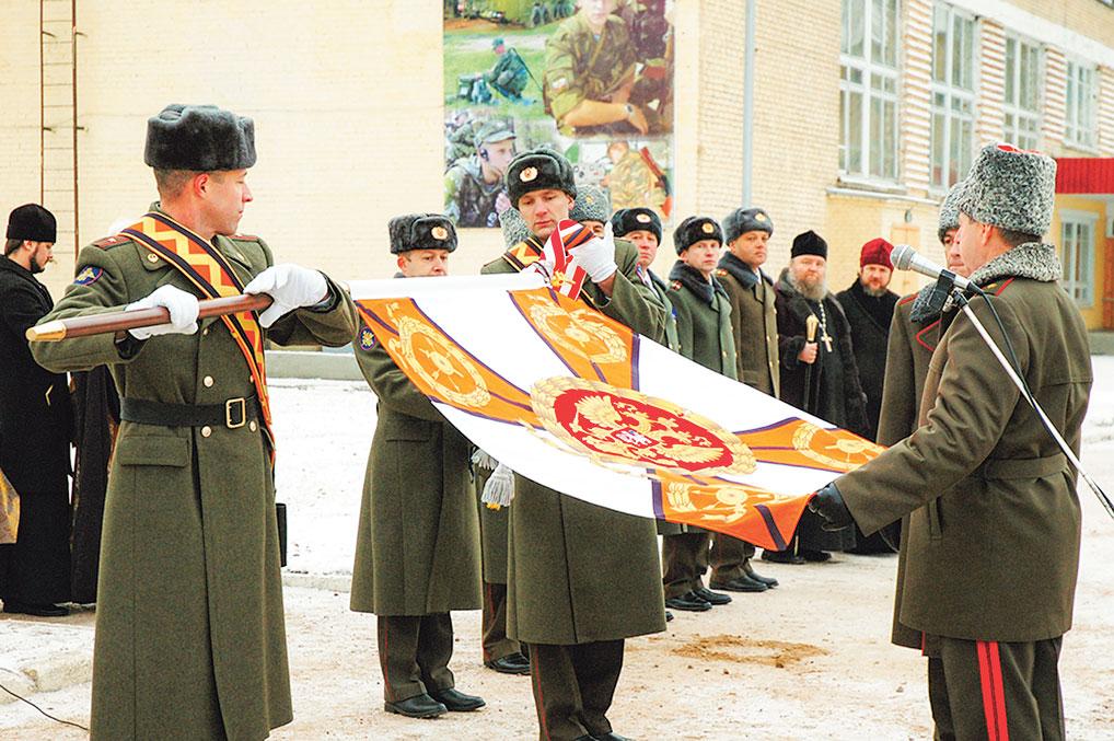 В 2010 году 7 РД получила высший знак воинской славы - Георгиевское Знамя.