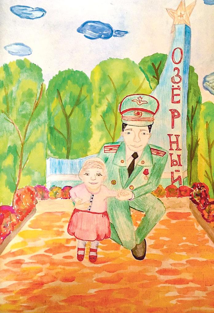 """Рисунок Дарьи Обтягиной. Десятки озерчан приняли участие в акции """"Я люблю свой город""""."""