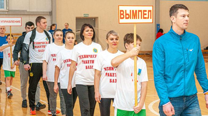 Спортом едины