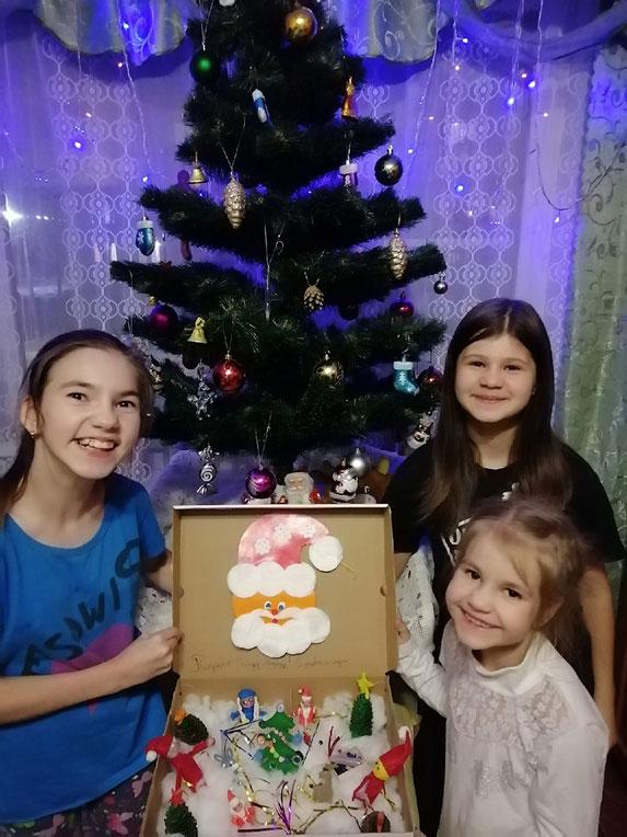 Подарок от Виолетты, Ксюши и Лизы готов!