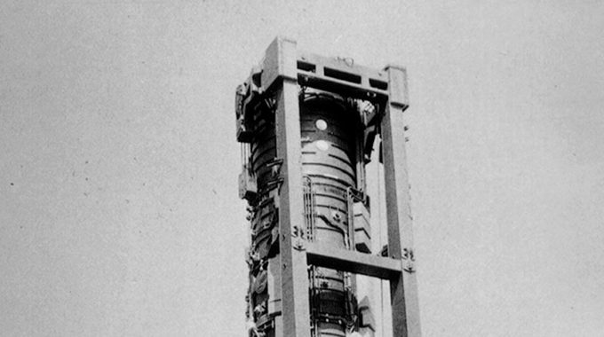 7 ракетная — от истоков сквозь годы