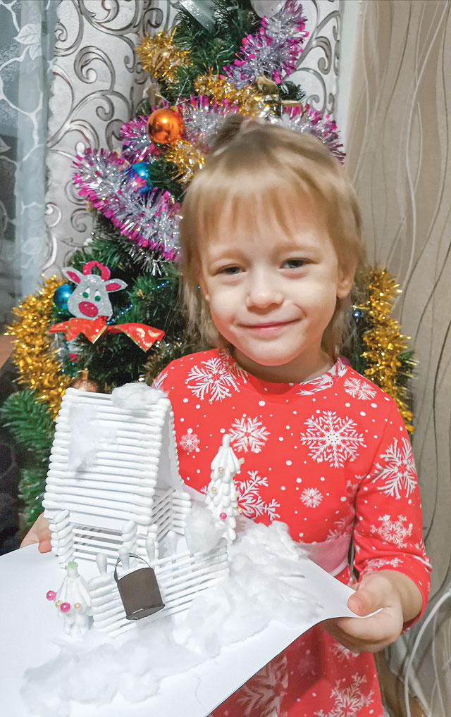 Ангелина Бобцова.