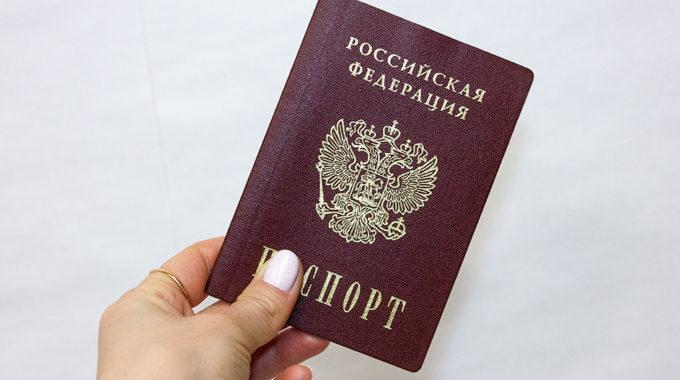 Паспорт не теряли?