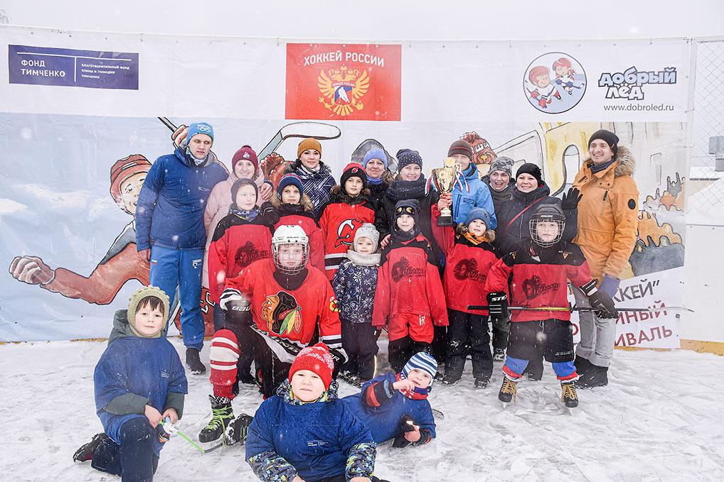Хоккей, мороз и радость