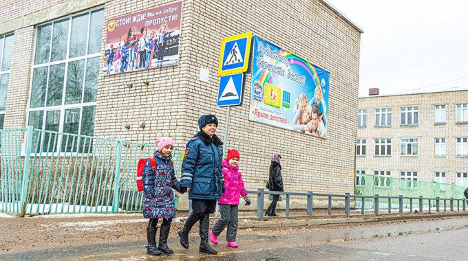 Детям — безопасные дороги