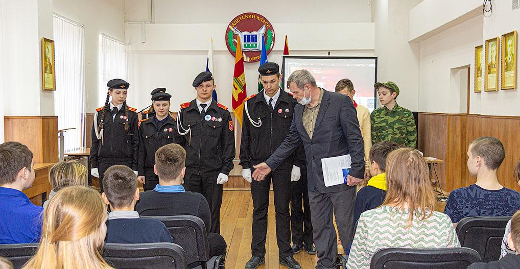 Кадеты и юнармейцы продемонстрировали шестиклассникам кадетскую и юнармейскую форму.