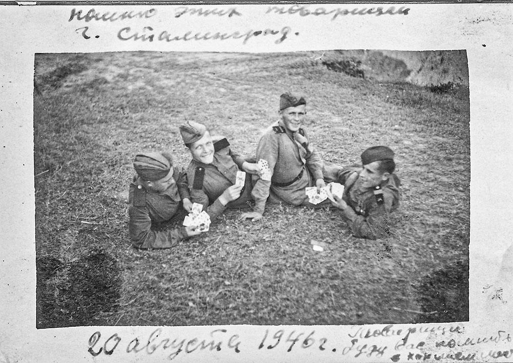 В 18 лет Николай Герасименко был призван комиссариатом Нижнего Тагила на фронт. Сразу же направлен эшелоном в Москву. Первый бой рядового Герасименко состоялся на Калининском фронте.