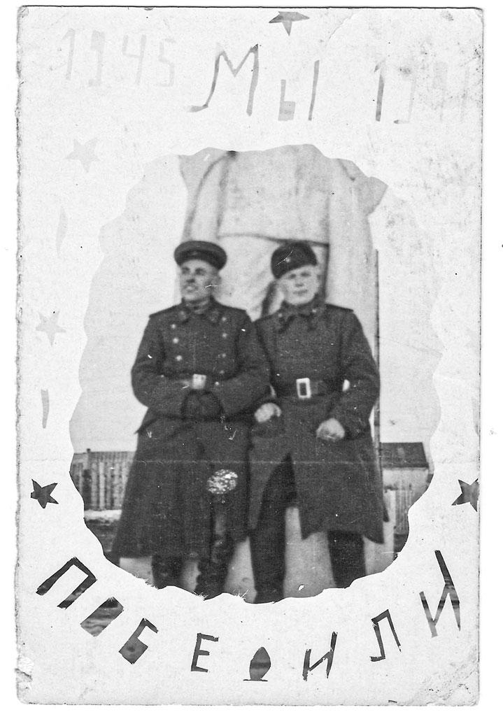 9 мая 1945 года. Победу Николай Герасименко встретил в Германии на Эльбе, в районе Детерсхаген.