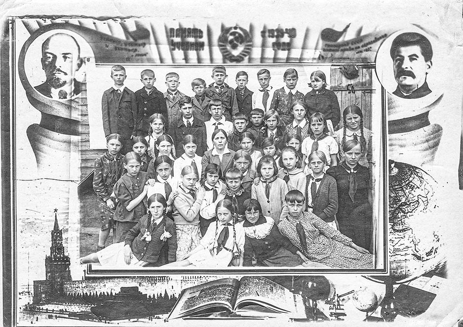 Воспитанники Торопецкого детского дома, 1940 г.