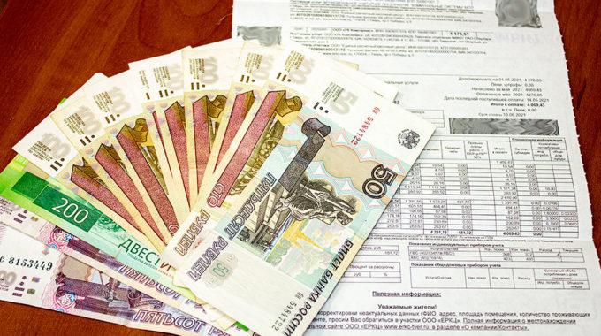 Накопили долгов, давайте расхлебывать