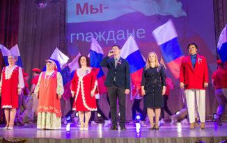 Россия — это мы!