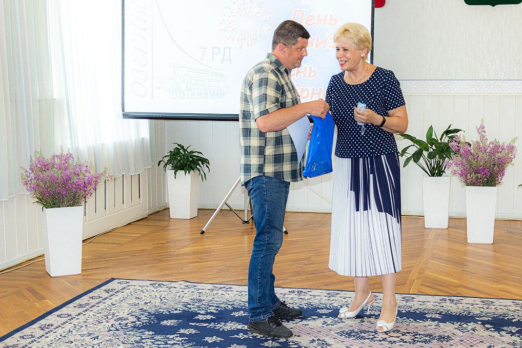 Традиционные награждения работников учреждений и предприятий ЗАТО Озерный прошли в преддверии праздничной даты.