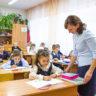 Вклад в образование — лучшая инвестиция в будущее