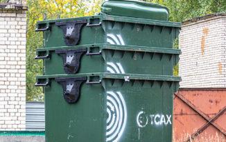Ответы на мусорные вопросы