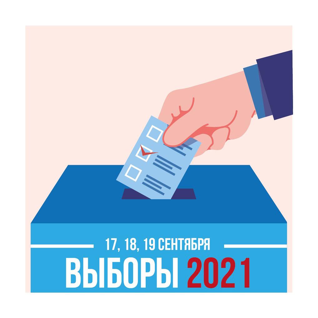 Личный выбор. Личное участие. В Тверской область началось очное трехдневное голосование
